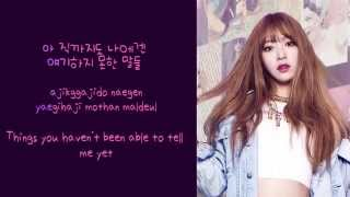 getlinkyoutube.com-*Color Coded* EXID - AH YEAH 아예 Lyrics {Han/Rom/Eng}