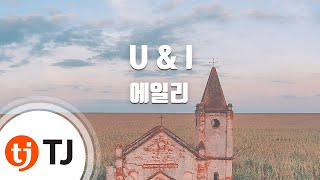 getlinkyoutube.com-U & I_Aliee 에일리_TJ노래방 (Karaoke/lyrics/romanization/KOREAN)