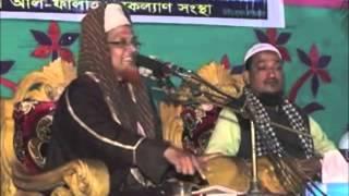 Mawlana Fakhruddin Ahmed. Bangla waz. Lecture No 14
