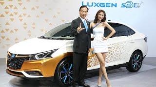 getlinkyoutube.com-Luxgen 2016台北車展 X S3 EV⁺電動車現身|展前記者會