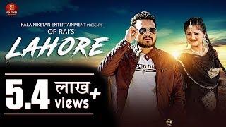 LAHORE  लाहौर  I New Haryanvi Song I Anjali Raghav I Sanju Khewriya I OP Rai