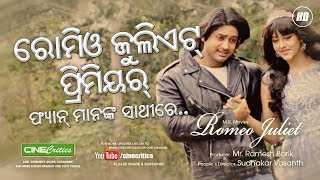 Romeo Juliet Odia Movie Premiere (2017) - Arindam Roy and Barsha Priyadarshini - CineCritics