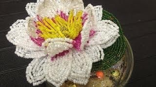 getlinkyoutube.com-Кувшинка из бисера. Water-lily out of beads. Бисероплетение для начинающих. Мастер-класс. Часть 2/2.
