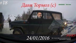 getlinkyoutube.com-Подборка АВАРИЙ Январь 2016 Car Crash Compilation #5