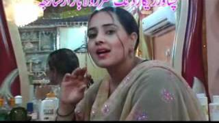 getlinkyoutube.com-Pashto Latest Shows of Eid in UAE Coming Soon !