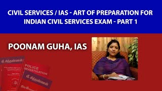 getlinkyoutube.com-Art of Preparation for Indian Civil Services Exam - Part 1