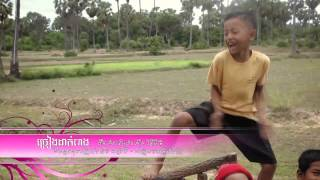 getlinkyoutube.com-[Official Teaser] Town VCD Vol 33 - Chreang Dak Peang - Sokun Nisa