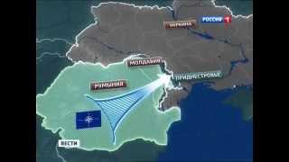 getlinkyoutube.com-Приднестровье в опасности