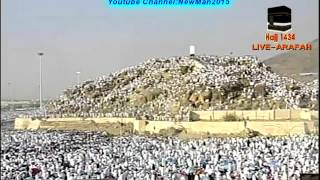 getlinkyoutube.com-Arafah Mountain In Makkah During The Pilgrimage(Hajj) of 2013 - Amazing View