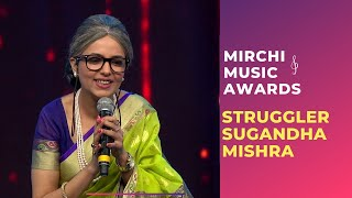 getlinkyoutube.com-Struggler Sugandha Mishra Gets Her Break At RSMMA