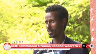 OMN: Oduu Galgalaa (Eebla 18,2019)