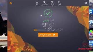 getlinkyoutube.com-★ شرح : تحميل وتفعيل افاست الشامل 2016 مدي الحياه | download avast premier 2016 full