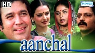 Aanchal {HD} -  Rajesh Khanna - Raakhee - Rekha - Prem Chopra - Amol Palekar - Old Hindi Movie