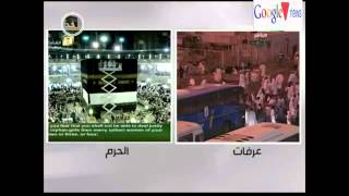 getlinkyoutube.com-تغيير كسوة الكعبة فجر يوم عرفة 2015 . Change the covering of the Kaaba at dawn the day of Arafa 2015