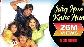 getlinkyoutube.com-Ishq - Ishq Hua | Aamir Khan | Juhi Chawla