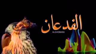 getlinkyoutube.com-شيلة الفدعان كلمات عبدالرحمن الدعيدع اداء فواز الطرقي