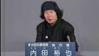 getlinkyoutube.com-内田裕也政見放送「完全版」