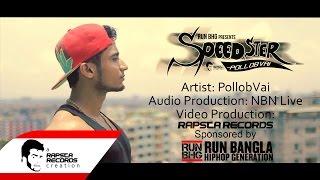 getlinkyoutube.com-RUN BHG presents SPEEDSTER by POLLOBVAI | RAPSTA RECORDS