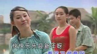 小鳳鳳- 声声祝贺恭喜你