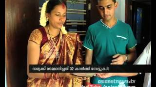 getlinkyoutube.com-Arvind has present  unique gift for his Wife :  Asianet News Special