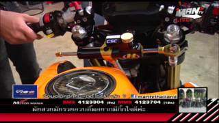getlinkyoutube.com-Motor Mania - MSX 2014