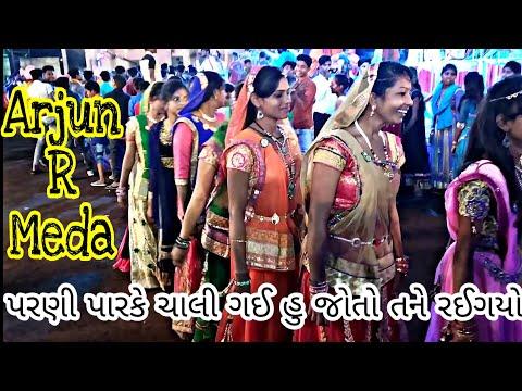 arjun r meda adivasi song download