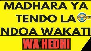 Madhara Makubwa  Ya Kufanya Mapenzi Wakati Wa Hedhi