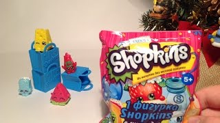 getlinkyoutube.com-Распаковка N5 - Шопкинс 1 серия упаковка на 5 (Shopkins Moose)