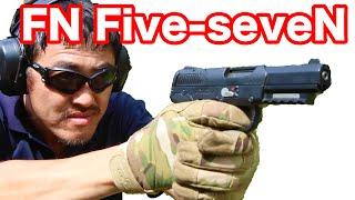 getlinkyoutube.com-【実弾射撃】マック堺 が グアム ワールドガン で FN ファイブセブン (FN57) 撃ってみた!#350