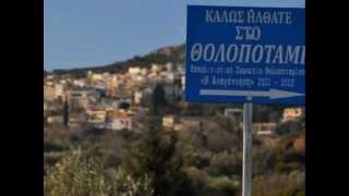 Tholopotami - Chios,Greece (Time lapse)