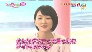 getlinkyoutube.com-ピラメキーノ生駒里奈ダンス