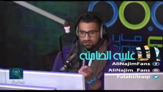 علي نجم - اشتري نفسي - الاغلبيه الصامته 12-01-2014