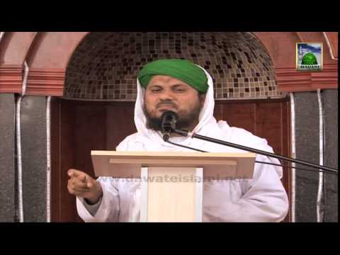 Islamic Speech in English - Blessings Of Siddique e Akbar Hazrat Abu Bakr Siddique