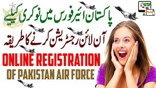 How to Apply in PAF - Join Pakistan Air Force - Online Registration in Paf [Urdu-English] width=