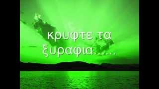 getlinkyoutube.com-λαικα καψουρα mix..by manos vrontakis