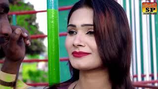 Jaam Hijra De Singer Asif Ali Baghdadi Saraki Punjabi Song 2018 By Shaheen Production