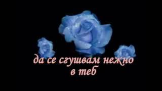 getlinkyoutube.com-Желая Те