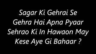 getlinkyoutube.com-Atif Aslam's Woh Lamhe's Lyrics