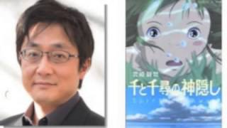getlinkyoutube.com-千と千尋の神隠し 都市伝説は真実か 町山智浩が語る映画のモデルとは?