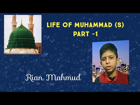 Life Of Muhammad(S)Part -1 III Rian Mahmud