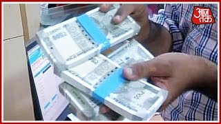 RBI Rolls Out New Rs 500 Notes
