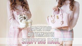 getlinkyoutube.com-Japan trip Autumn 2015 Shopping Haul [Emiiichan]
