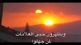 getlinkyoutube.com-صاحب مصر الحقيقي ، من كتاب علي