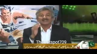 getlinkyoutube.com-Shoaib Akhtar Reaction after Bangladesh Humiliate Pakistan with 3 -0 white wash