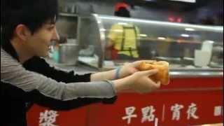 Magie pe pâine