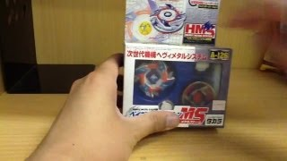getlinkyoutube.com-Beyblade Dragoon MS (Metal Storm) Takara Unboxing