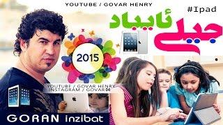 getlinkyoutube.com-Goran Inzibat 2015 - جیلی ئايپاد  - Bandi Xosh  Jily Ipad