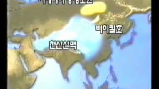 getlinkyoutube.com-인류의 숨겨진 역사