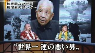 getlinkyoutube.com-BBCが二重被爆者山口彊氏を「世界一運が悪い男」とコメディの笑いの種に