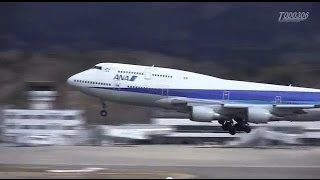 getlinkyoutube.com-【超低空ローパスで挨拶】ANAボーイング747-400 卒業フライト in 福島空港 到着編